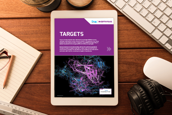 Targets in-depth focus digital issue #2 2017